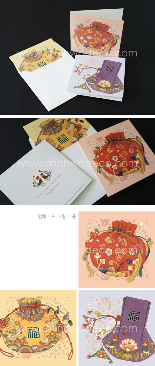 minhwacard-1.jpg